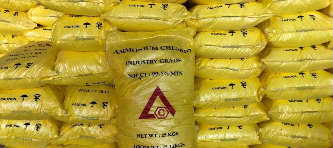موارد مصرف و کاربردهای صنعتی و غیر صنعتی کلرید آمونیوم (نشادر)