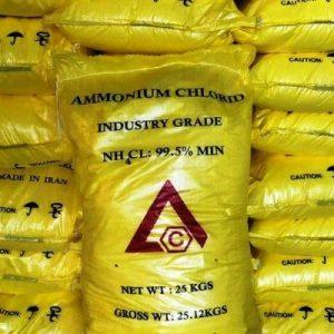 شرکت الوند شیمی نصر تولیدکننده نشادر با خلوص 99.9