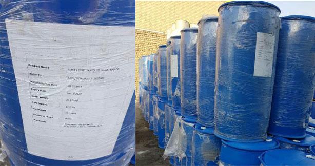 شرکت رز شیمی پویا وارد کننده سویا لسیتین گلوبال هند